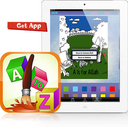 allah-to-z-the-coloring-book-app
